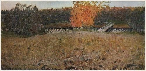 Николай Комиссаров  «Осенний вечер» 1956 г. Холст, масло. 69х145 см. Тверская областная картинная галерея
