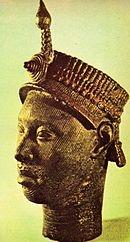Голова царя из латуни из г. Ифе, Нигерия. XII век