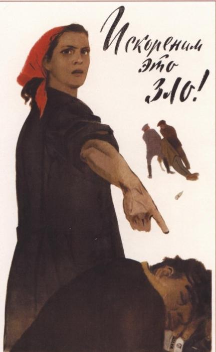 Н. Терещенко «Искореним это зло!» Плакат. 1959 г.