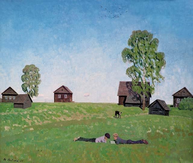 В. М. Сидоров «На лужке» холст, масло. 1968 г.