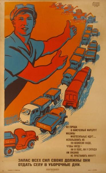 В. Говорков. Издательство