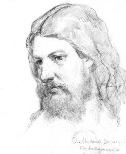 Аполлинарий Васнецов  «Портрет отца»  (Михаила Васнецова)