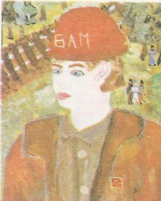 Рая Евсеенко, 12 лет. Комсомолец. Гуашь. Дивногорск Красноярского края.