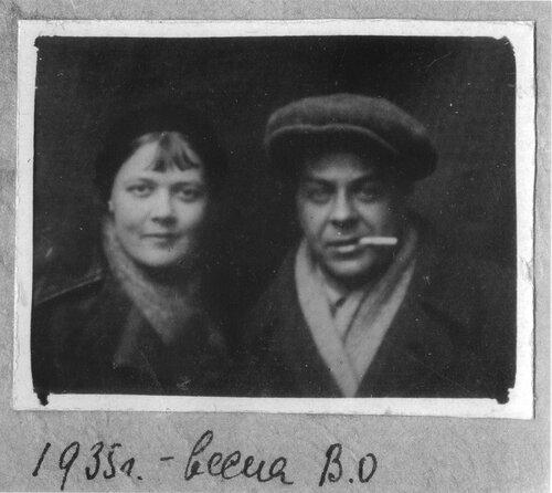 Юрий Васнецов с женой Галиной. 1935 год