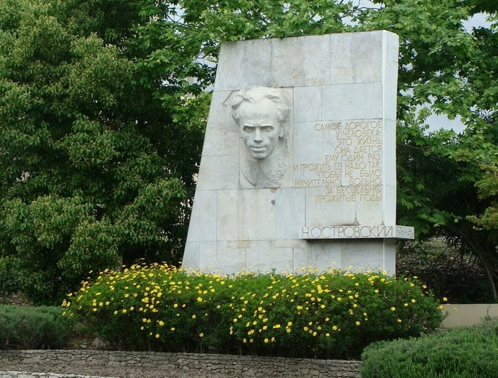Памятник-стела с барельефом писателя Николая Островского в Сочи