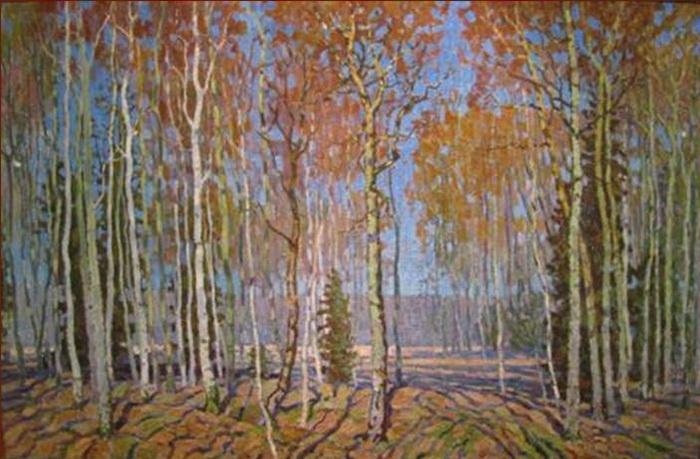 Павел Тимофеевич Горбунцов «На опушке леса»