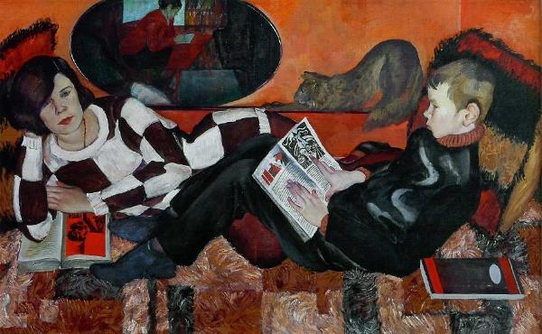 Инна Алексеевна Широкова. Автопортрет с сыном.