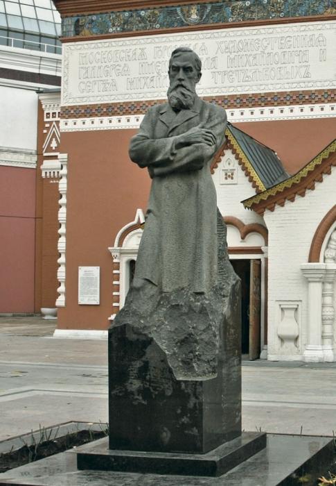 А.П. Кибальников. Памятник П.М. Третьякову в Лаврушенском переулке в Москве.