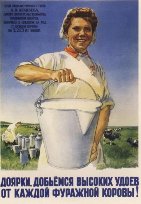 Б. Зеленский. Плакат. 1950 г.