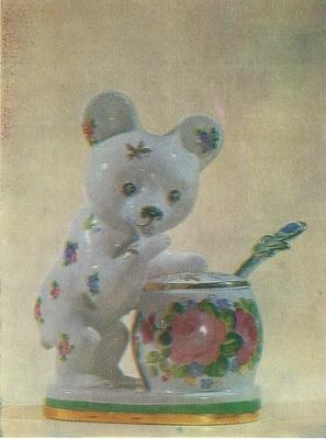Н.А. Малышева «Лакомка Мишка» 1978 г.