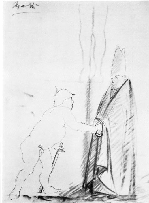 Дж. Манцу «Смерть партизана» 1966 г.