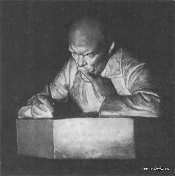 Н. А. Андреев. Ленин пишущий. 1920. Гипс. Центральный музей В. И. Ленина. Москва.