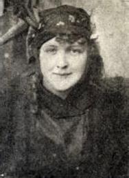 Екатерина Косс