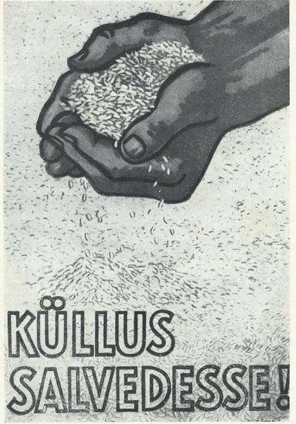 С. Шкоп «Наполним закрома зерном!»
