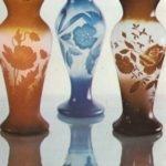Художник Е. С. Шувалов Вазы для цветов Стекло с нацветом, глубокое травление 1952 г.