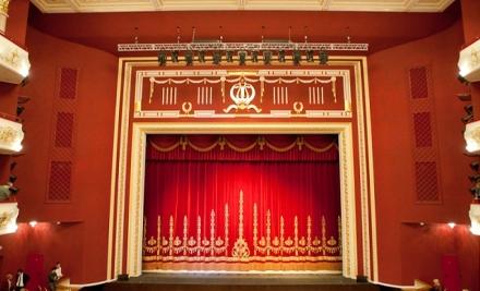 Занавес для театра оперы и балета в Куйбышеве (Самара)