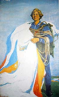 Г.С. Московченко.  «Небо зовёт» Холст, масло.  1969 г.