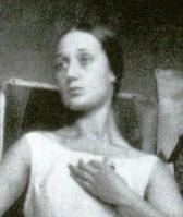 Вера Фёдоровна Шухаева