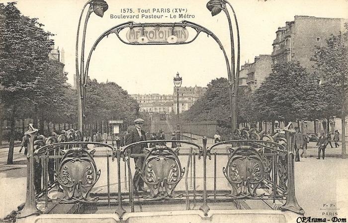 Эктор Гимар. Вход на станцию метро «Пастер» в Париже.