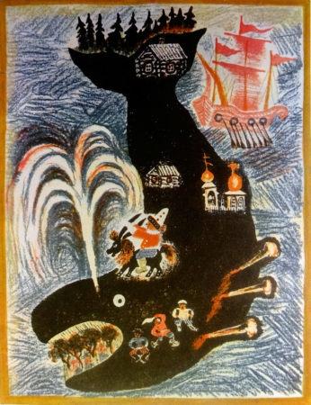 Иллюстрация к сказке П.П. Ершова «Конёк-горбунок». 1933 г.