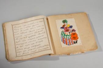 Один из альбомов о вятской игрушке, изданных А. Деньшиным «ручным способом» (разворот)