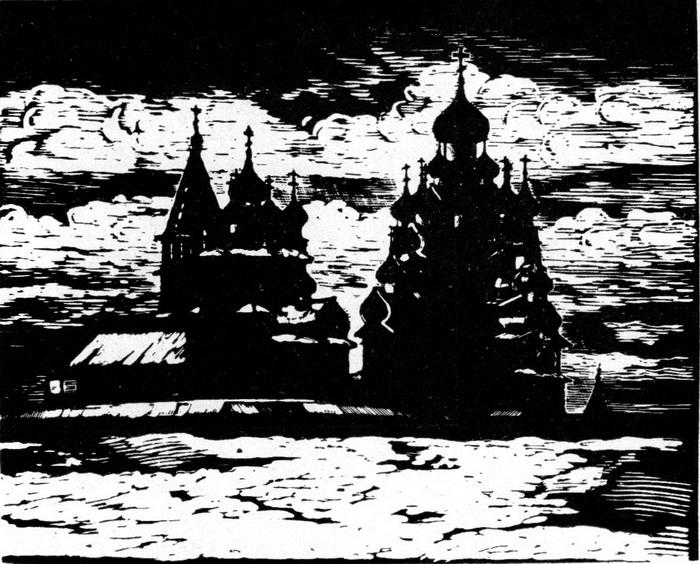 А. И. Авдышев. Кижский собор. Линогравюра. 1963 г.