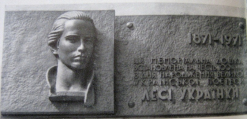Жан Балтазар де ла Траверс  «Тучков буян в Петербурге» 1780-е гг. Собрание И.С. Зильберштейна.