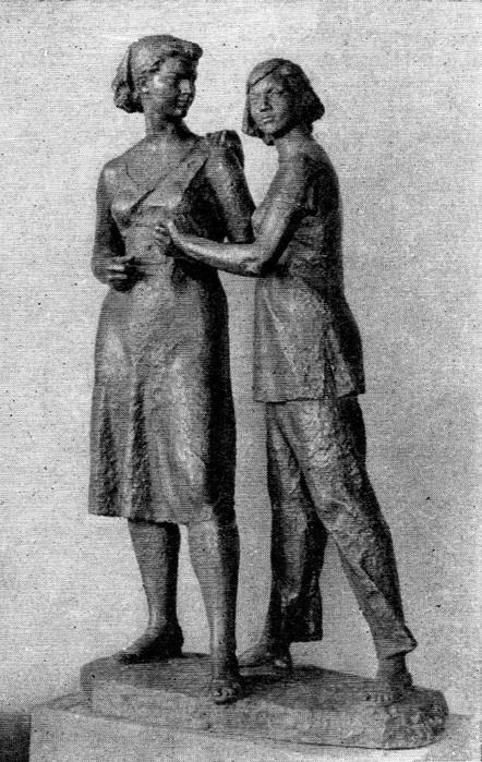 Е. Захаров. Дружба. Бронза. 1960 г.
