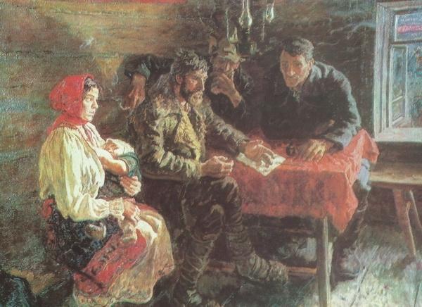 Братья Ткачёвы «В годы коллективизации» Холст, масло. 1980 г.
