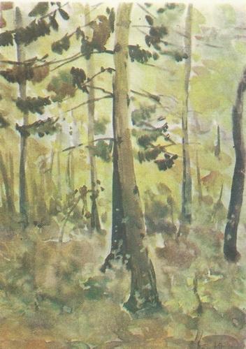 Б. Юдин «Пейзаж»  Акварель. 1938 г.