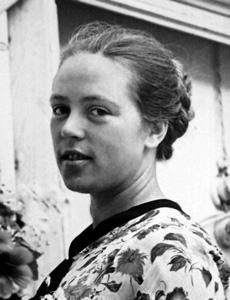 Злата Николаевна Бызова