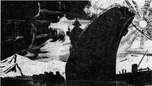 Сергей Павлович Ясенков. На базе. Линогравюра. 1964 г.